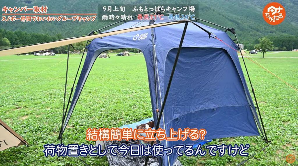 タープ:【クイックキャンプ】ワンタッチタープ