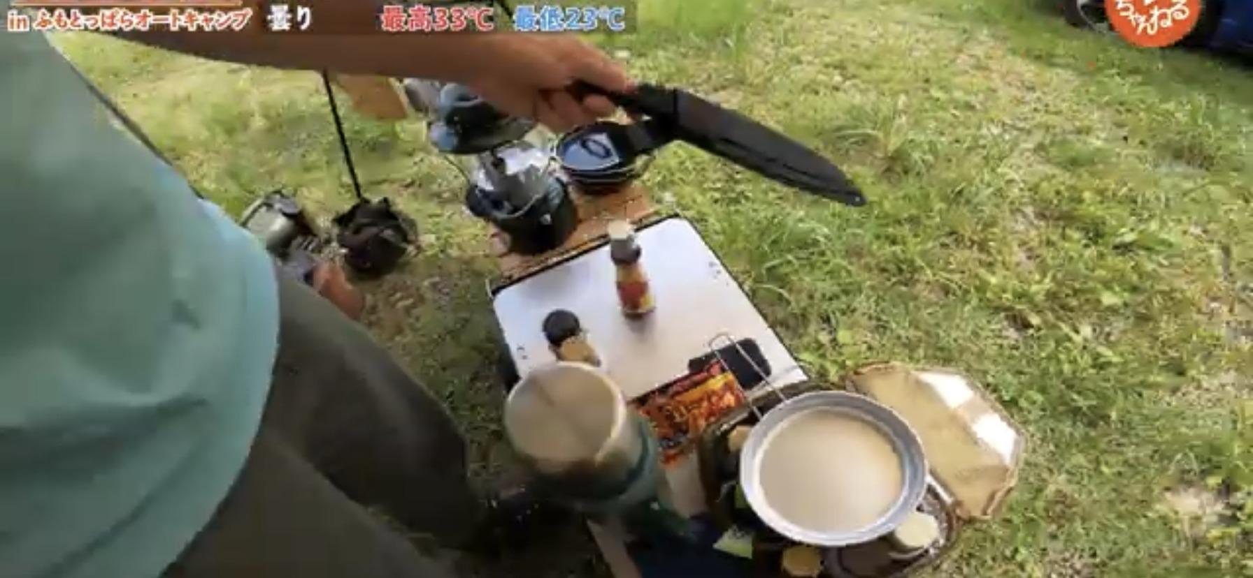 ナイフ:【Gサカイ】折りたたみナイフ プレッピー