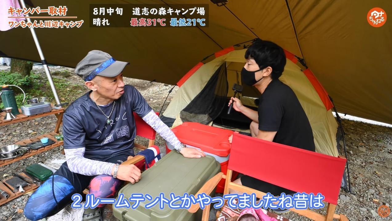 ファミリーキャンプ 2ルームテント