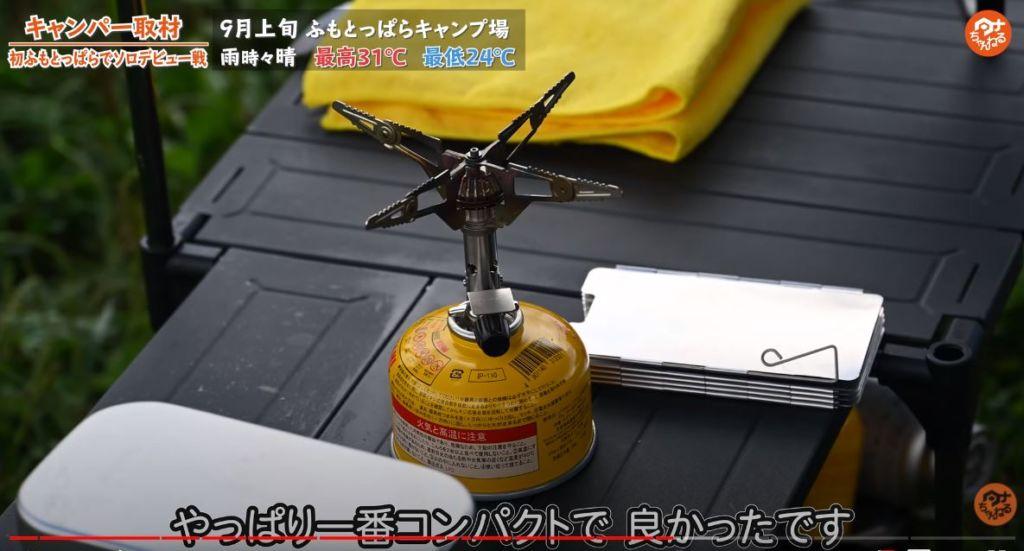 バーナー:【PRIMUS(プリムス)】P-153 ウルトラバーナー