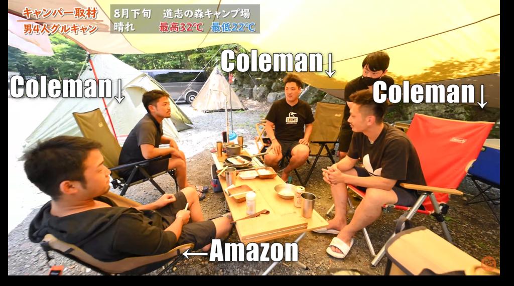 チェア:【Coleman】レイチェア