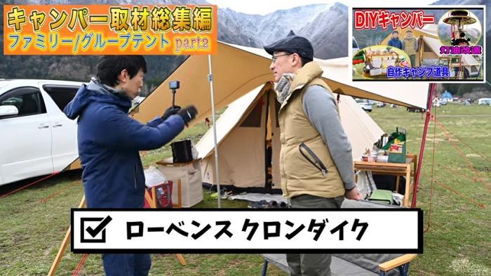 【ROBENS(ローベンス)】クロンダイク