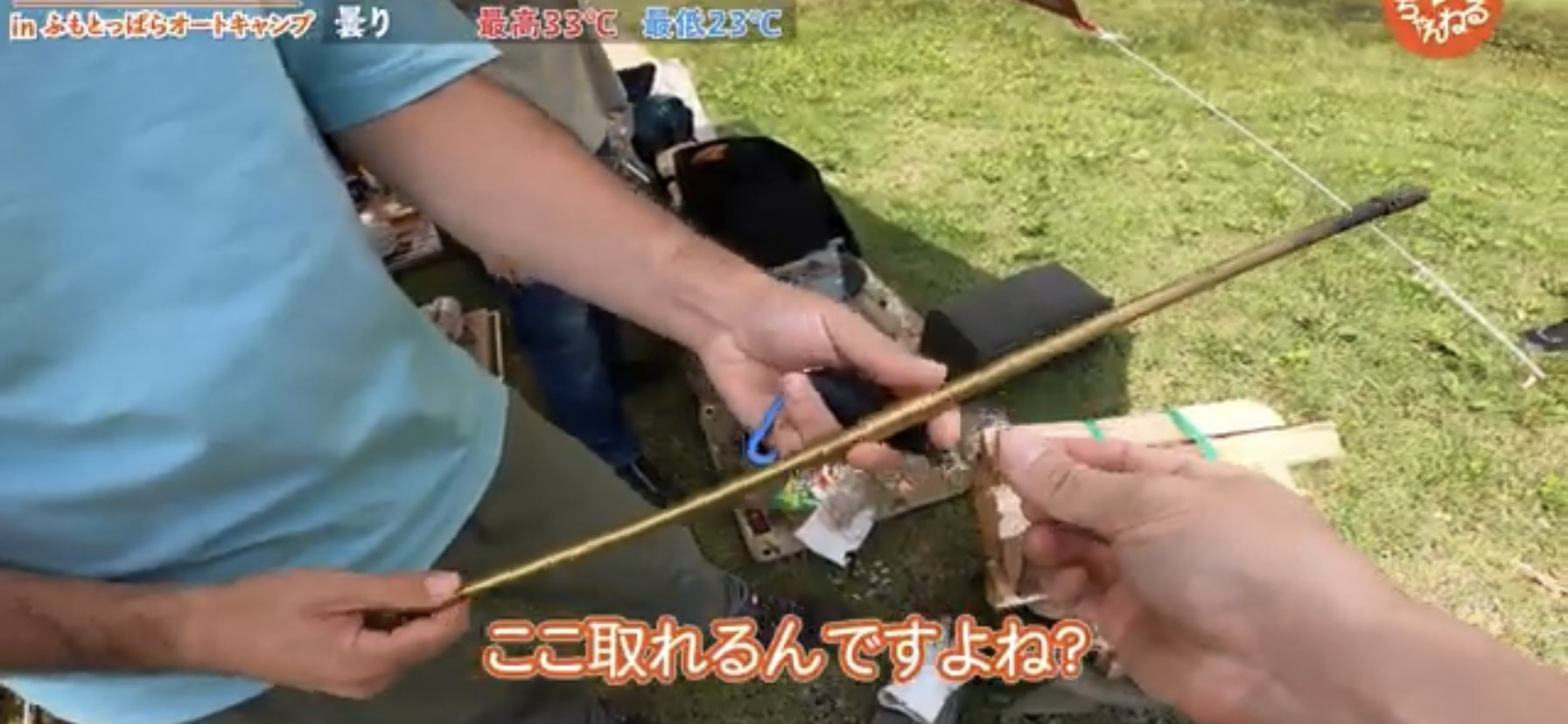 火吹き棒:【野良道具製作所】ALL真鍮製火吹き棒  野良ブラスター