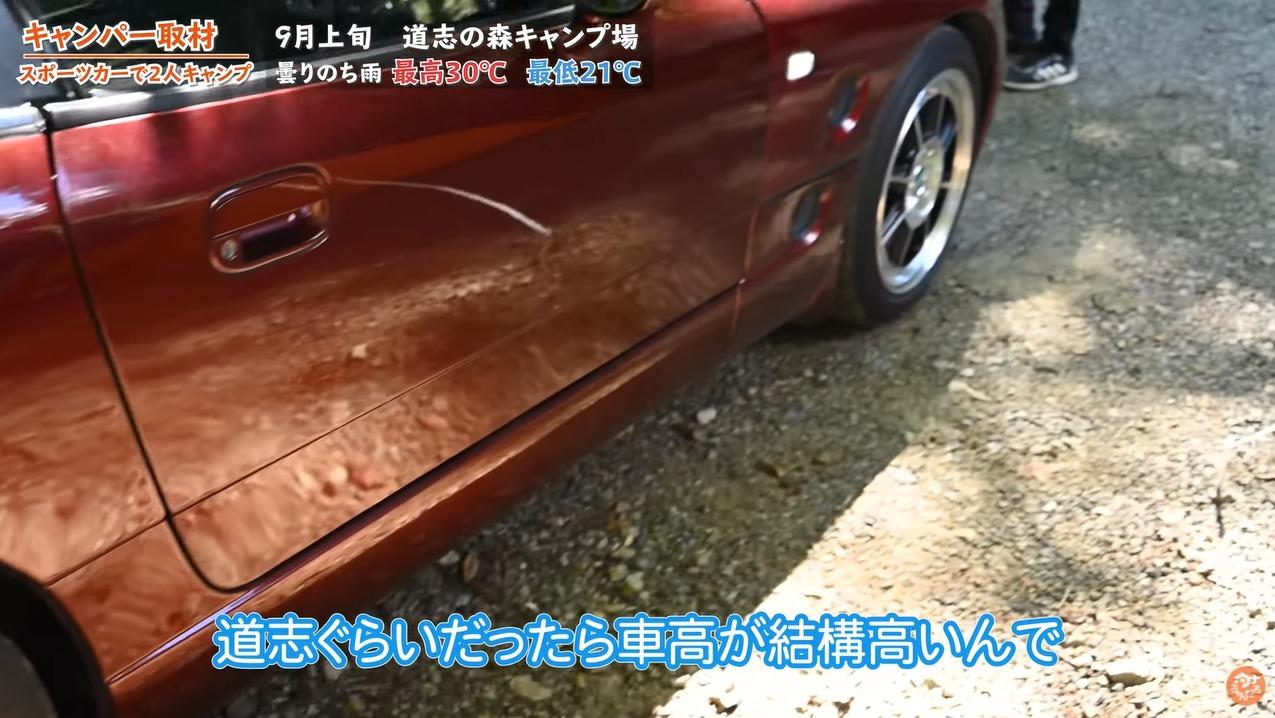 車:【スズキ】カプチーノ