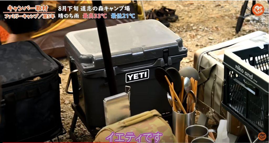 クーラーボックス:【YETI(イエティ)】Tundra(タンドラ)