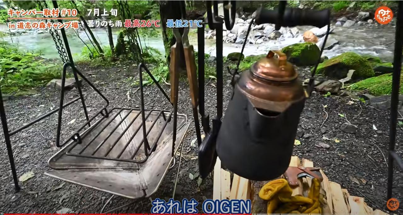 ホットサンドメーカー:【OIGEN(及源)】 南部鉄ホットサンドメーカー
