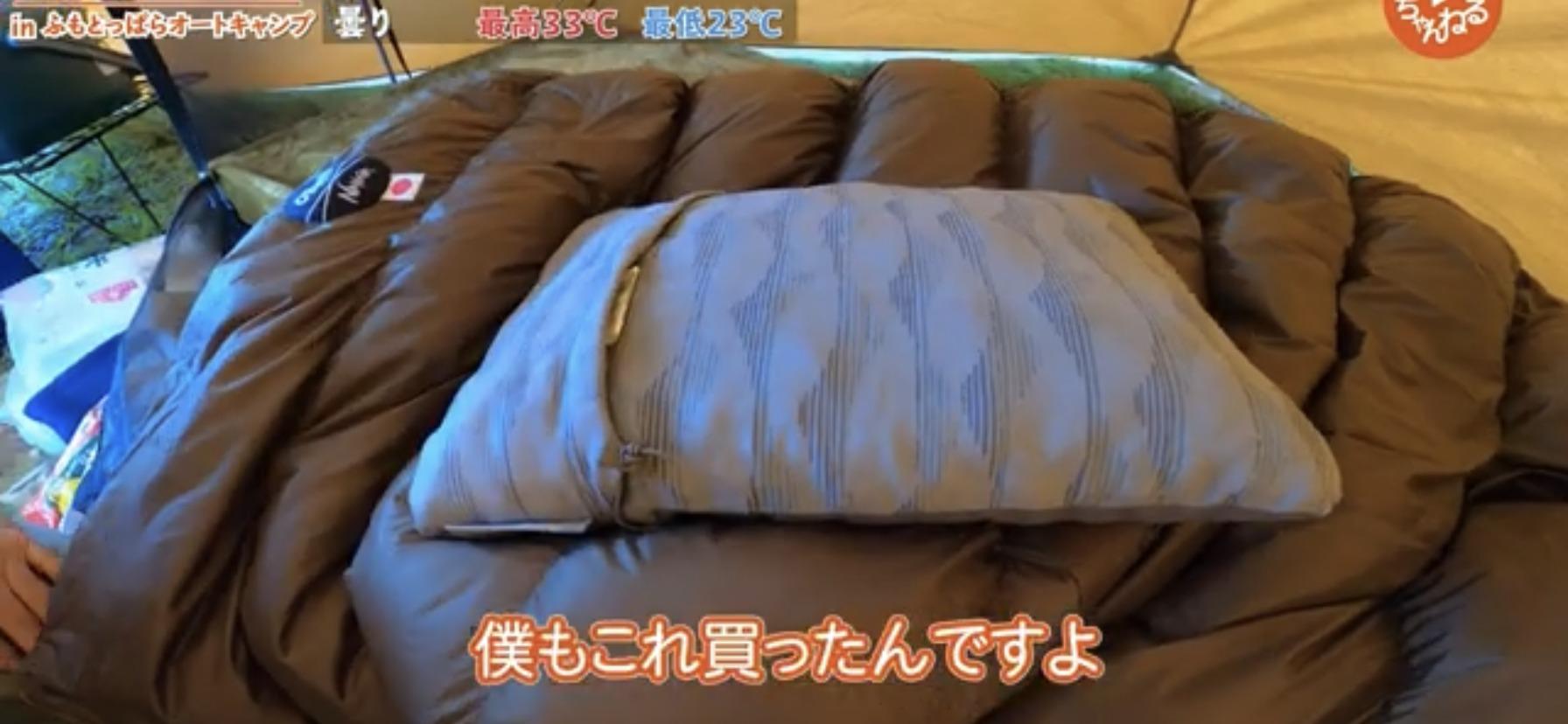 枕:【サーマレスト】ピロー