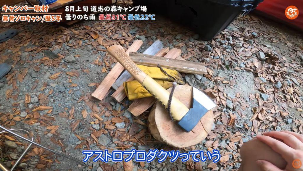 火ばさみ:【Snow Peak】Pinchers Hibasami