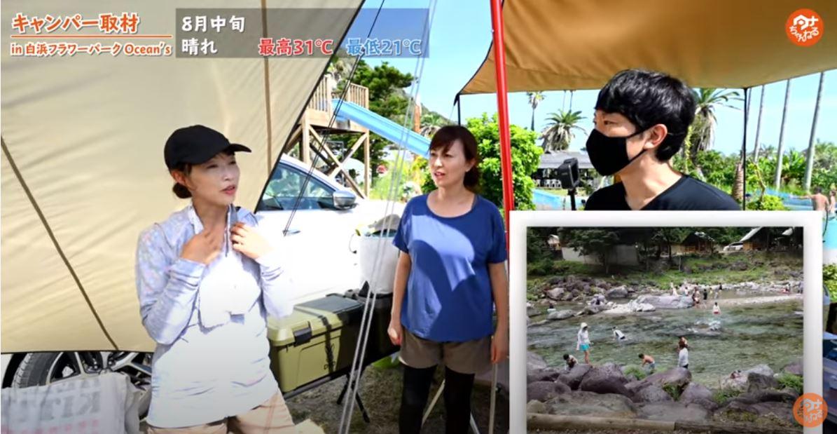 おすすめキャンプ場 お一人目のママさん:北恵那キャンプ場