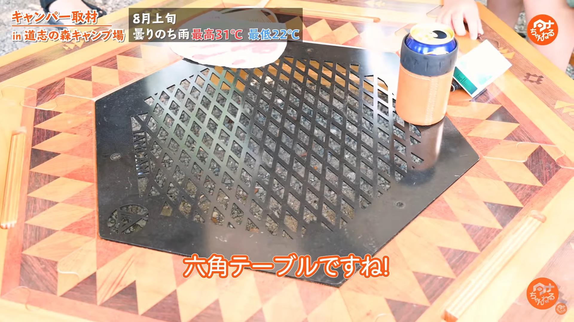 キャンプテーブル:【The Arth(ざぁ~ッス)】 六角テーブル