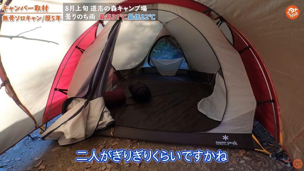 テント:【Snow Peak】ランドブリーズ2