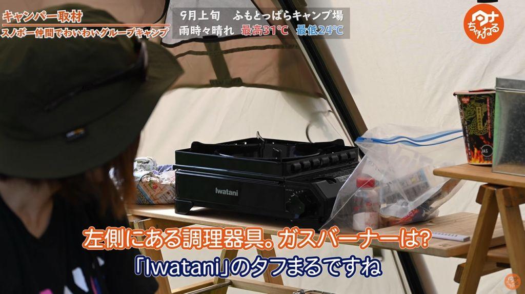 ガスコンロ:【Iwatani】タフまる、風まるⅡ