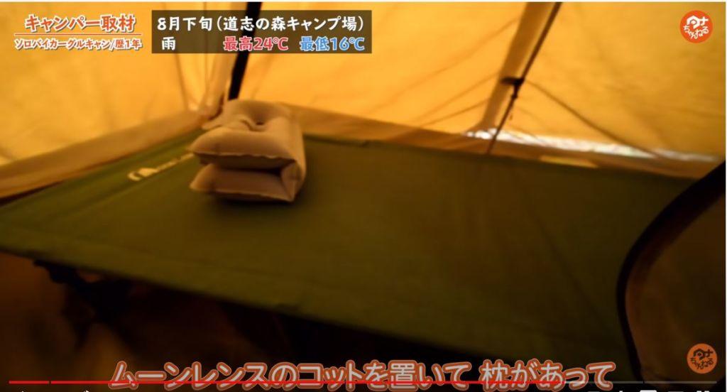 コット:【ムーンレンス】大人用 キャンプ用コット