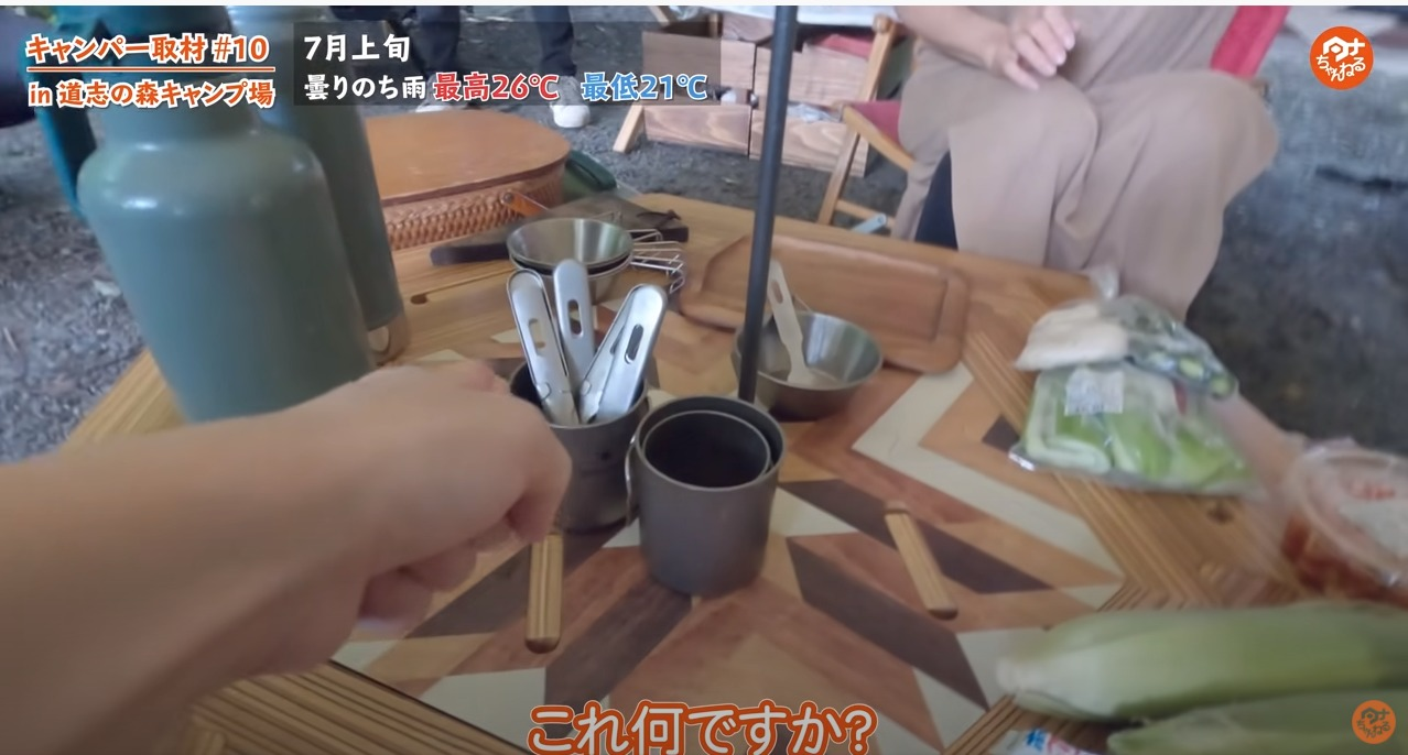 カトラリー:【新潟県燕市産】シルバーセット