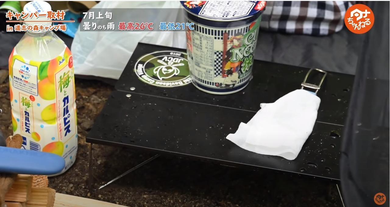 テーブル:【SOTO】フィールドホッパー