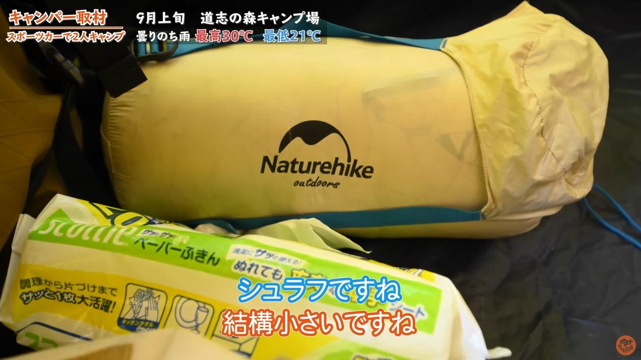 ダウンシェラフ:【Naturehike】高級ダウン シュラフ 封筒型 NH17Y010-R