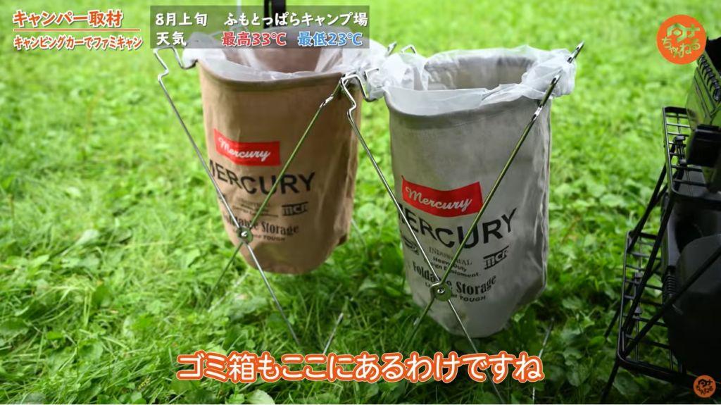 ゴミ箱:【MERCURY】キャンバスバケツ