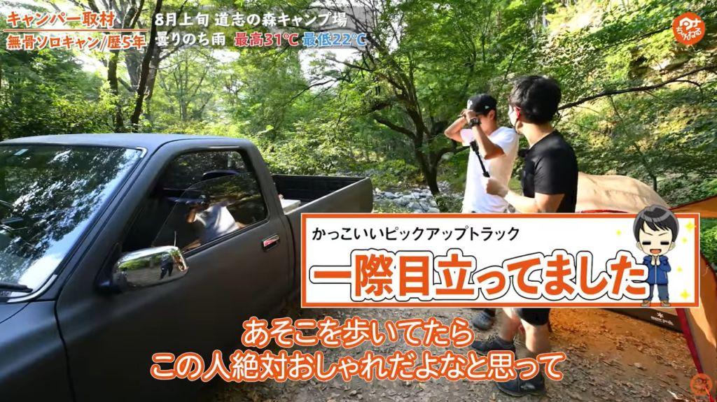 トラック:【TOYOTA】ハイラックストラック
