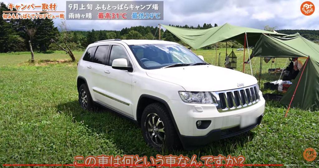 愛車:【Jeep】Grand Cherokee(ジープ グランド チェロキー)