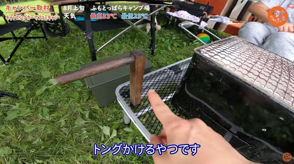 テーブル:【WILD-1】