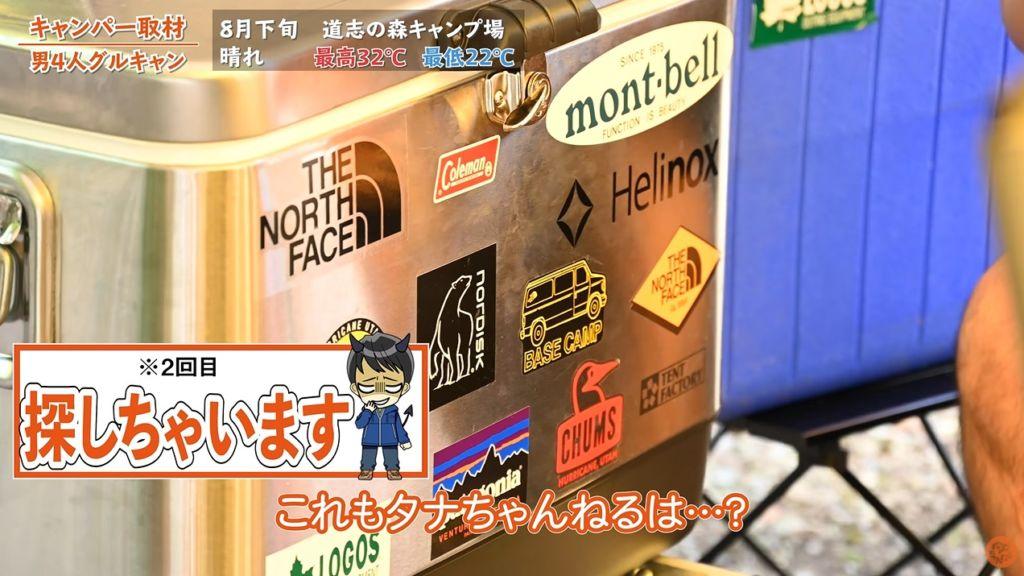クーラーボックス:【テントファクトリー】メタルクーラーステンレスボックス