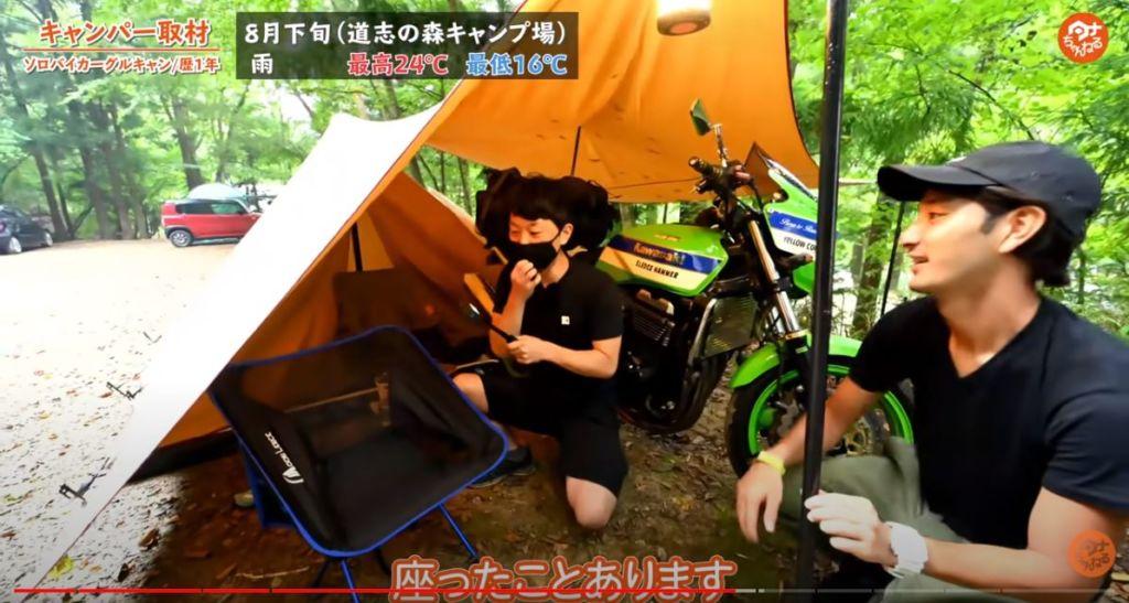 チェア:【ムーンレンス】キャンプチェア