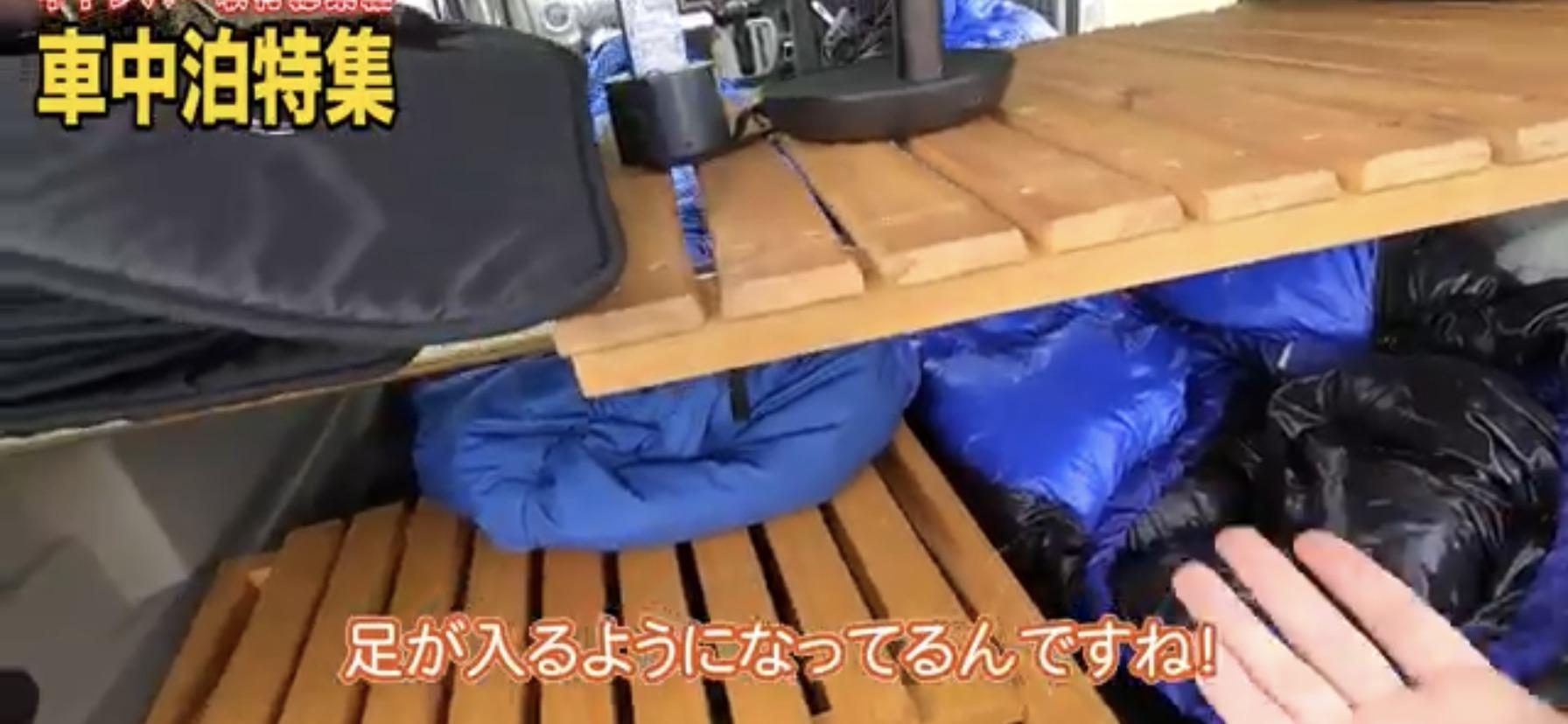 車中泊その1:【スズキ】エブリィワゴン(in ふもとっぱらキャンプ場)