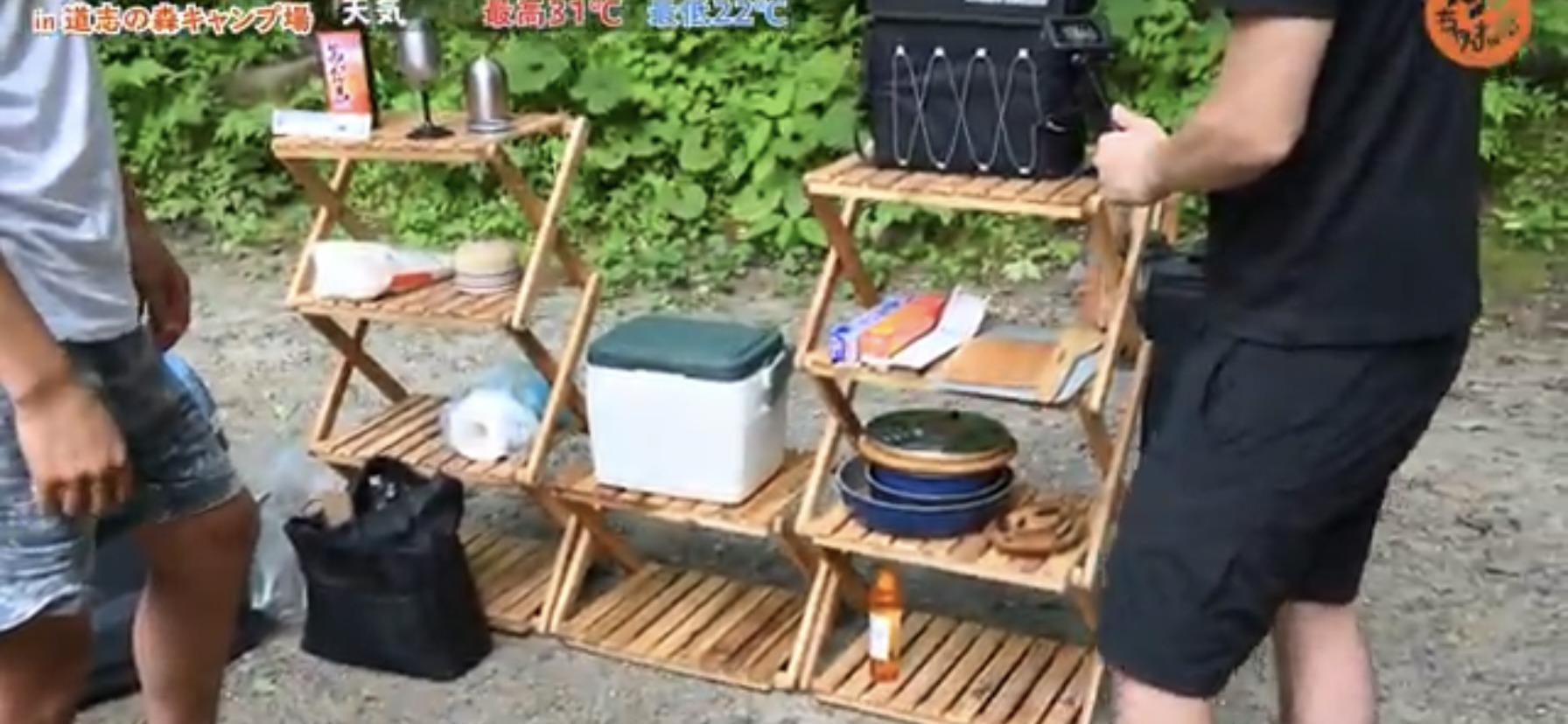 ラック:【キャプテンスタッグ(CAPTAIN STAG) 】キャンプ ベランダ 収納棚 MOVEラック