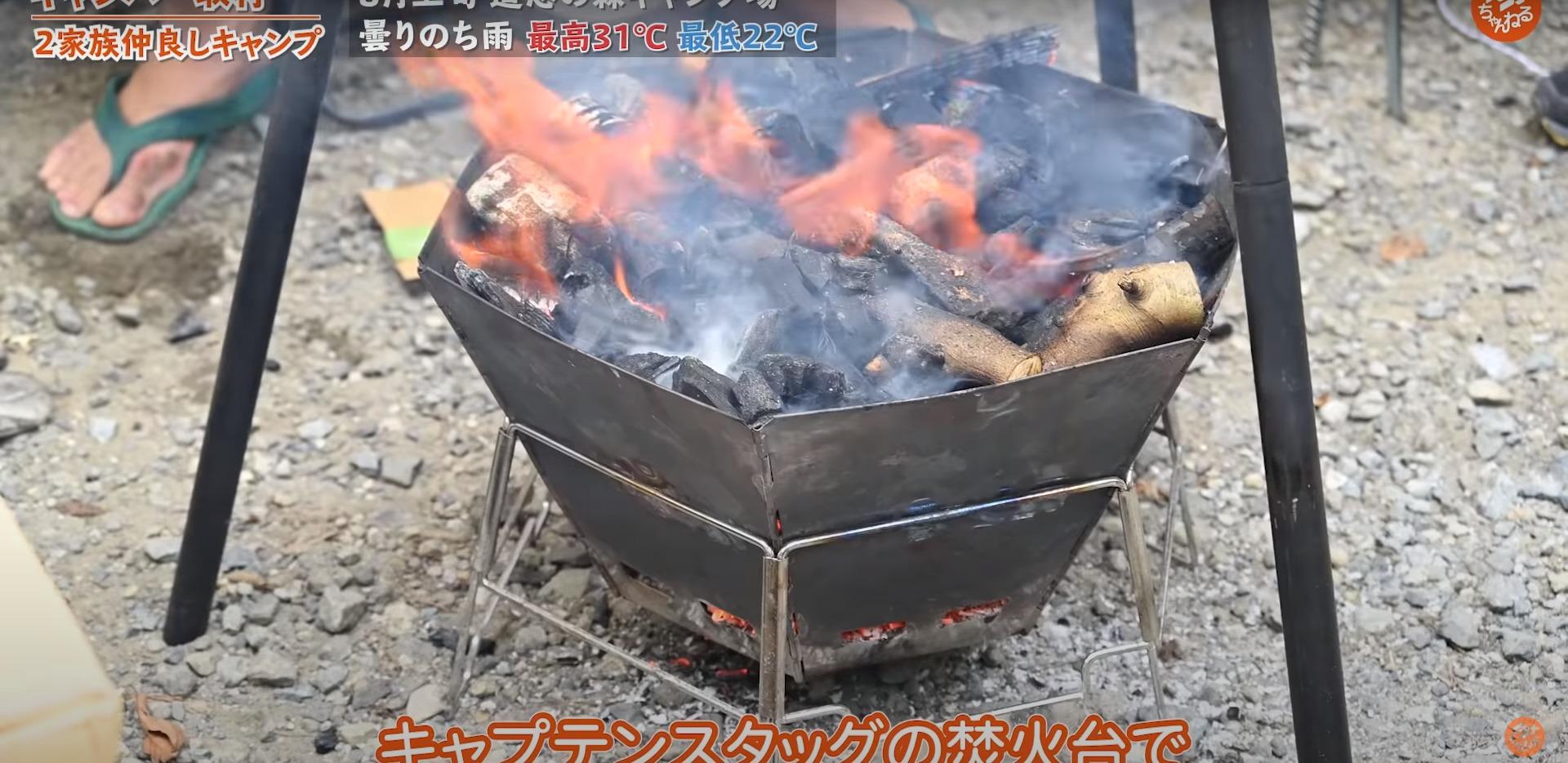 焚き火台:【キャプテンスタッグ(CAPTAIN STAG)】