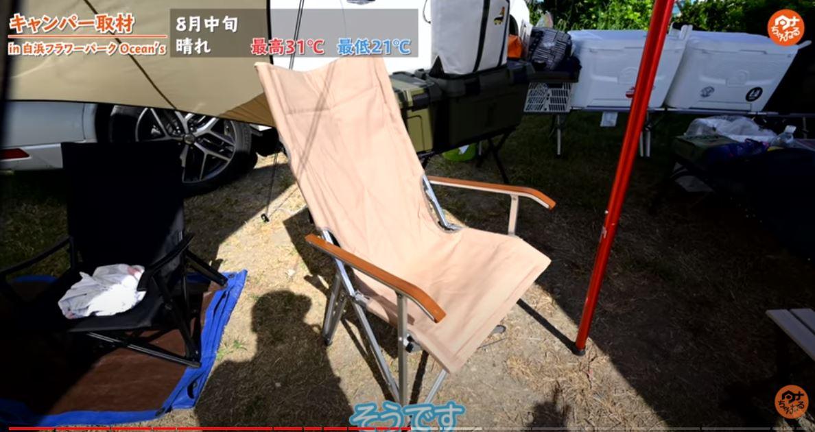 チェア:【ogawa】ハイバックチェア コットン