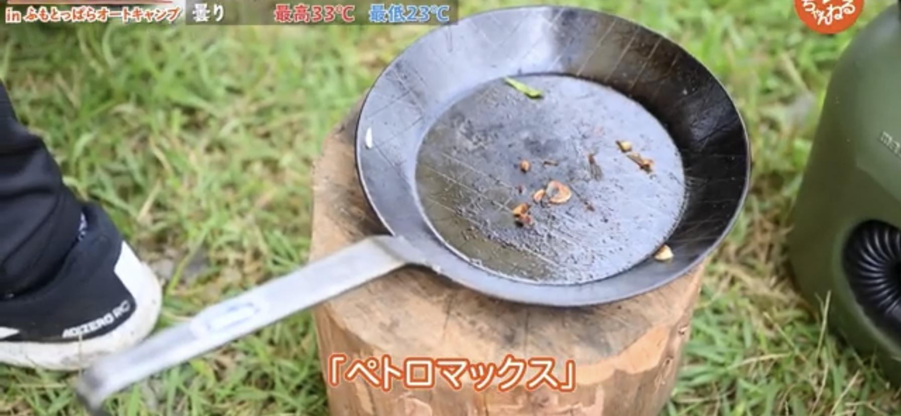 フライパン:【PETROMAX(ペトロマックス)】シュミーデアイゼン フライパン