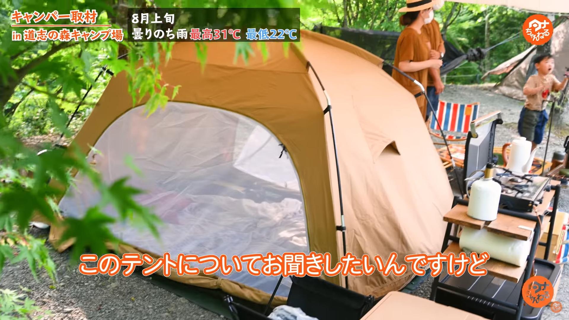 テント:【ビジョンピークス】 TCルーテント