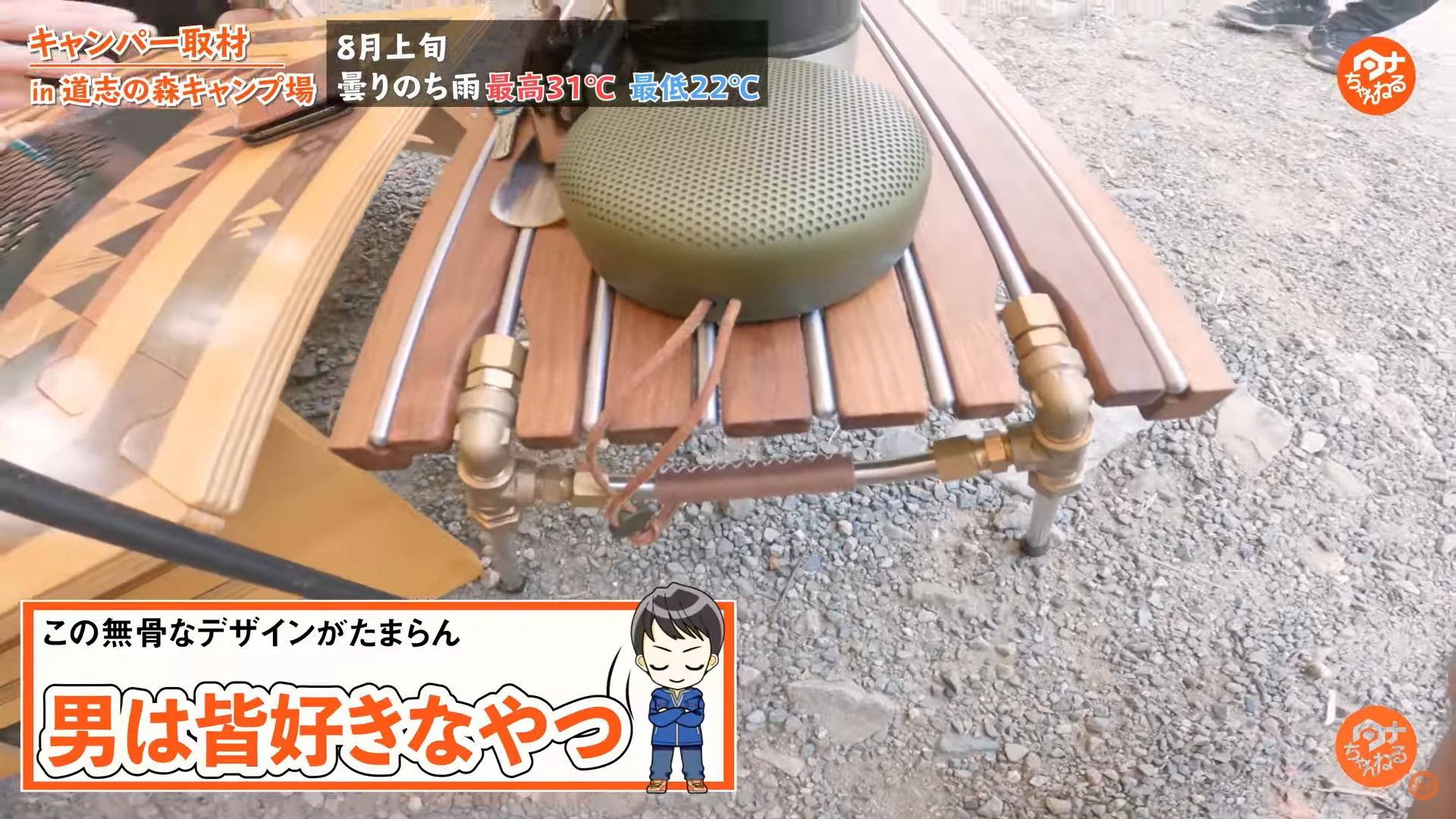 テーブル:【A SOME CREATIVE】 韓国ブランド