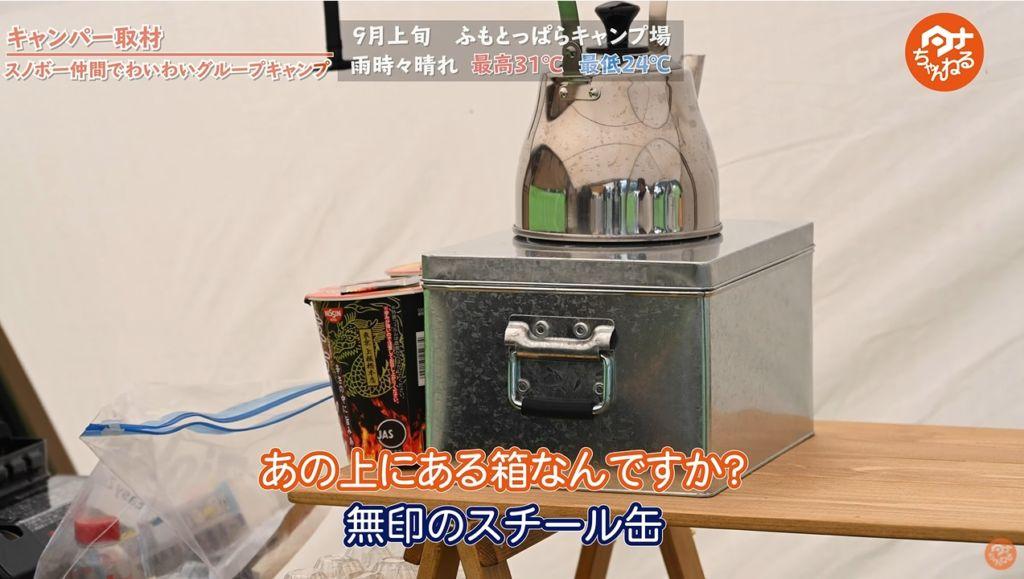 ボックス:【無印良品】トタンボックス