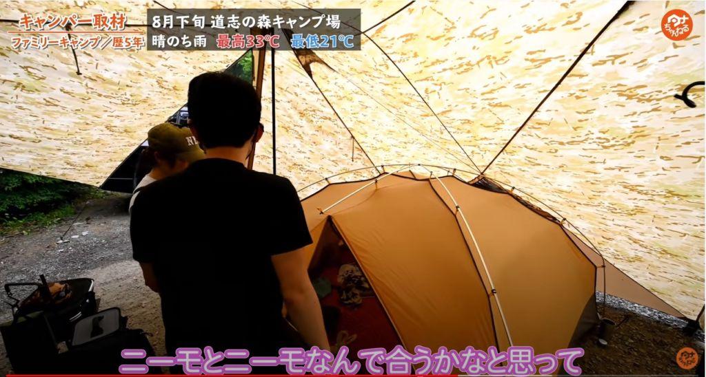 テント:【NIMO(ニーモ)】ギャライクシーストーム3P