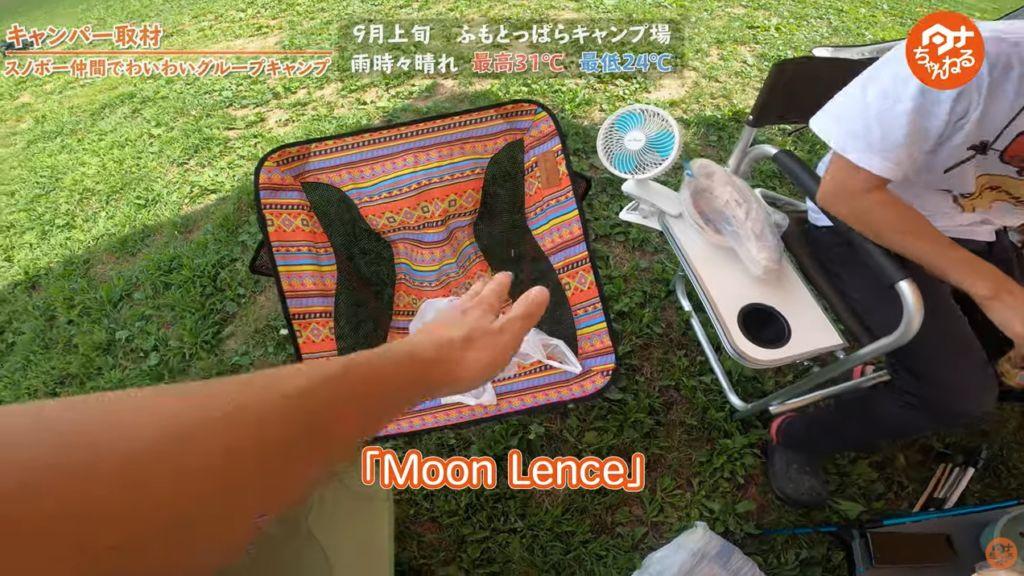 チェア:【Moon Lence】、【FIELDOOR】