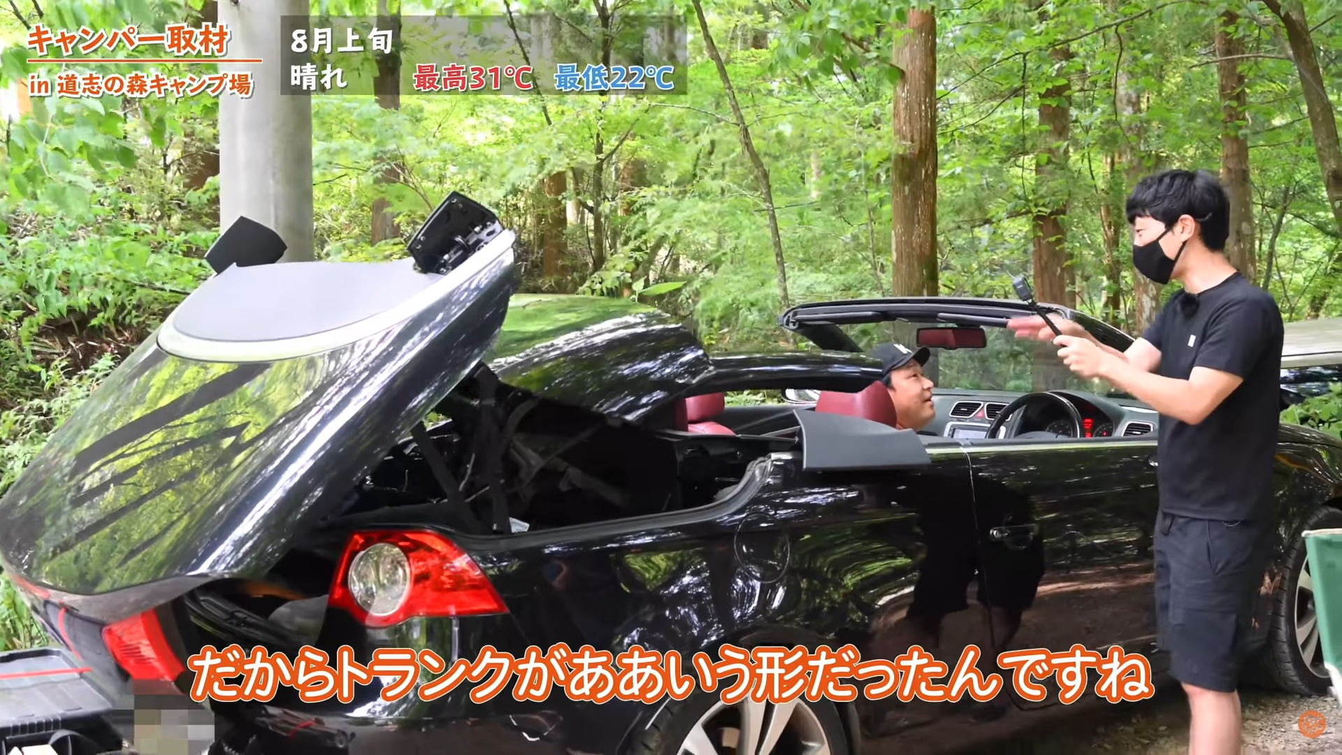 車:【フォルクスワーゲン】 EOS