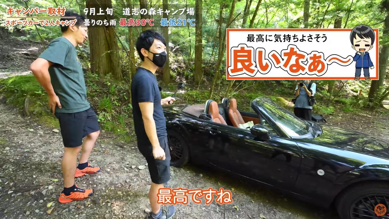 車:【マツダ】ロードスター