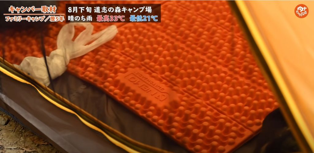 マット:【NIMO(ニーモ)】スイッチバック レギュラーNM-SWB-R