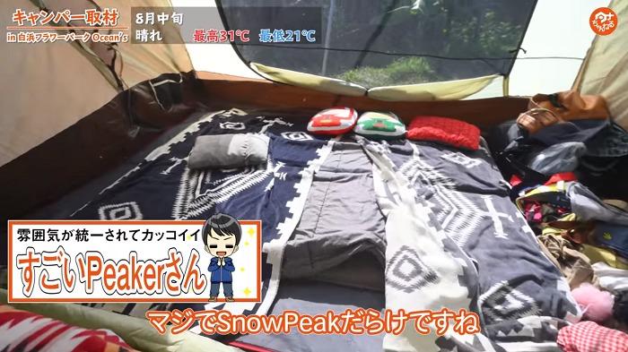 【snow peak x PENDLETON(スノーピークxペンドルトン) 】タオルケット他