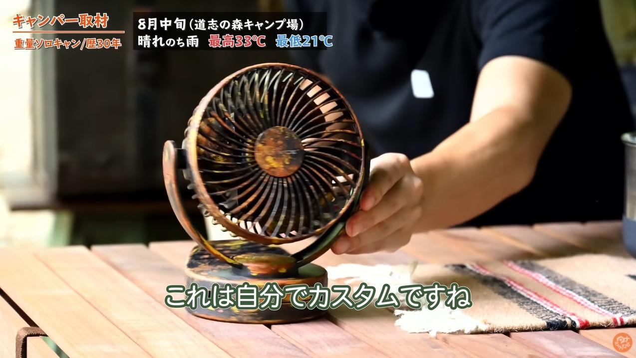 【KEYNICE】扇風機(カスタム)