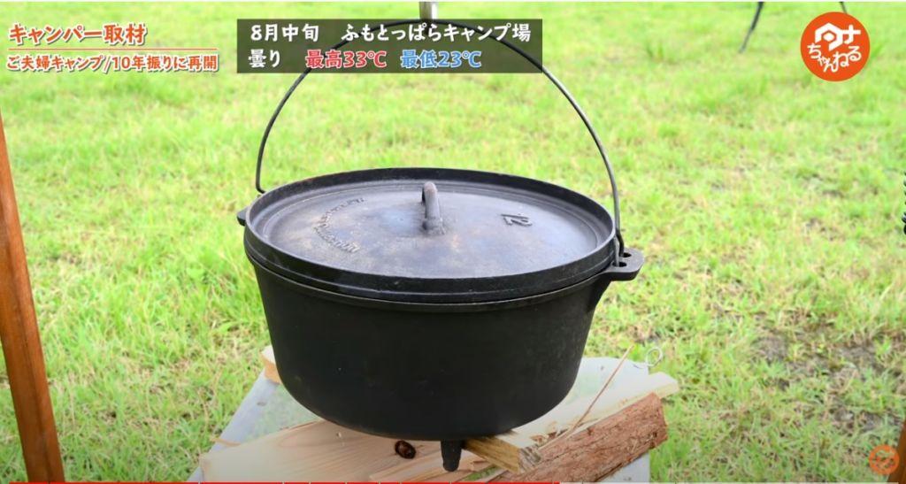 ダッチオーブン:【キャンパーズコレクション】12インチ
