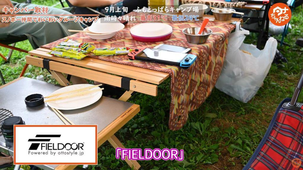 テーブル:【FIELDOOR】ウッドロールテーブル