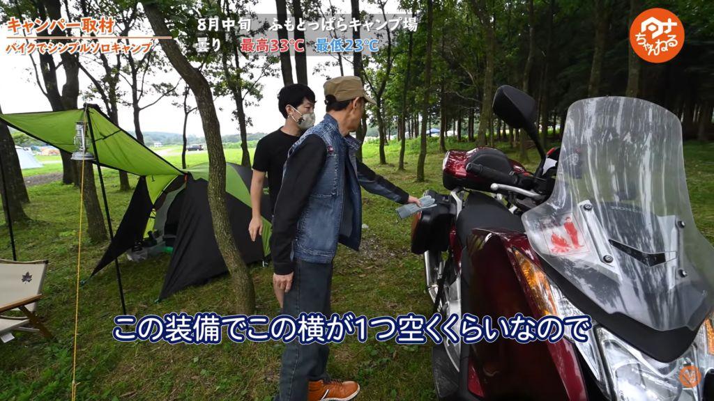 愛車(バイク):【ホンダ】インテグラ