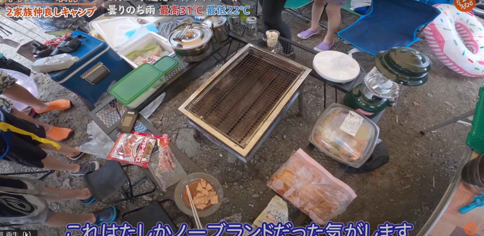 焚き火台テーブル