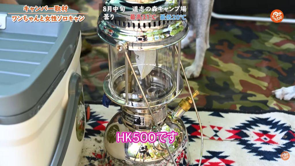 ランタン:【ペトロマックス】HK500