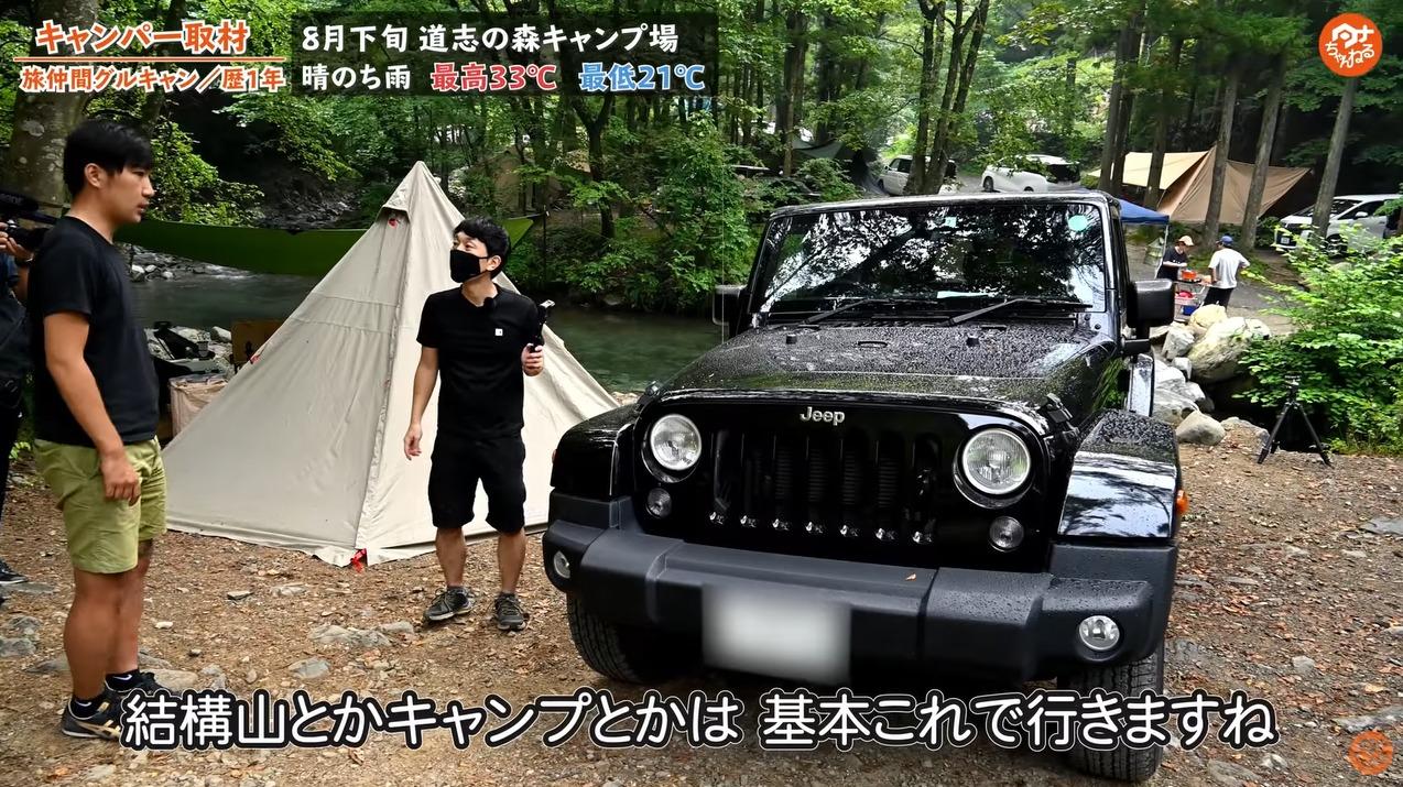 キャンプ 車 ラングラー