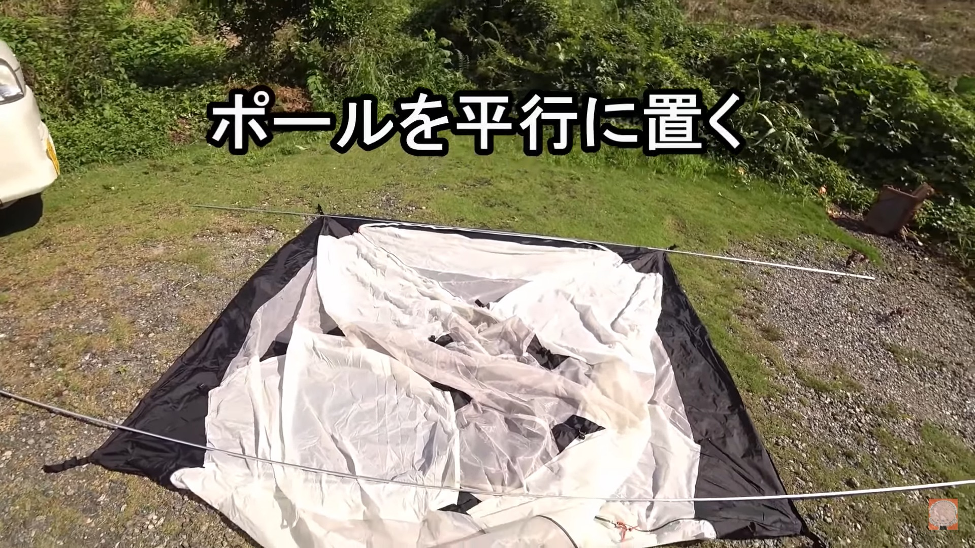 テント:【BUNDOK(バンドック)】トリオドーム BDK-135SIL