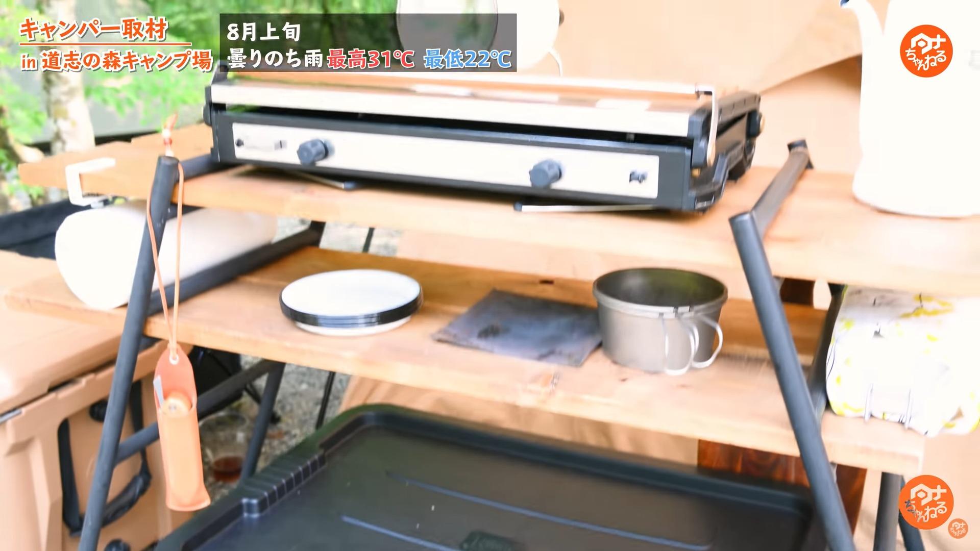 テーブル:【DOD】 テキーラキッチンレッグ