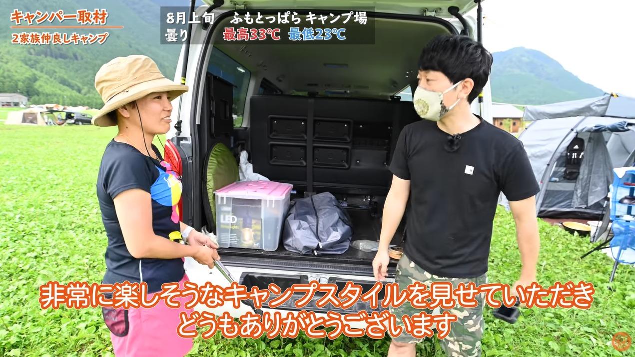 愛車は【TOYOTA】ハイエース スーパーGL